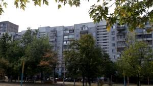Квартира Закревского Николая, 31в, Киев, C-90415 - Фото 6