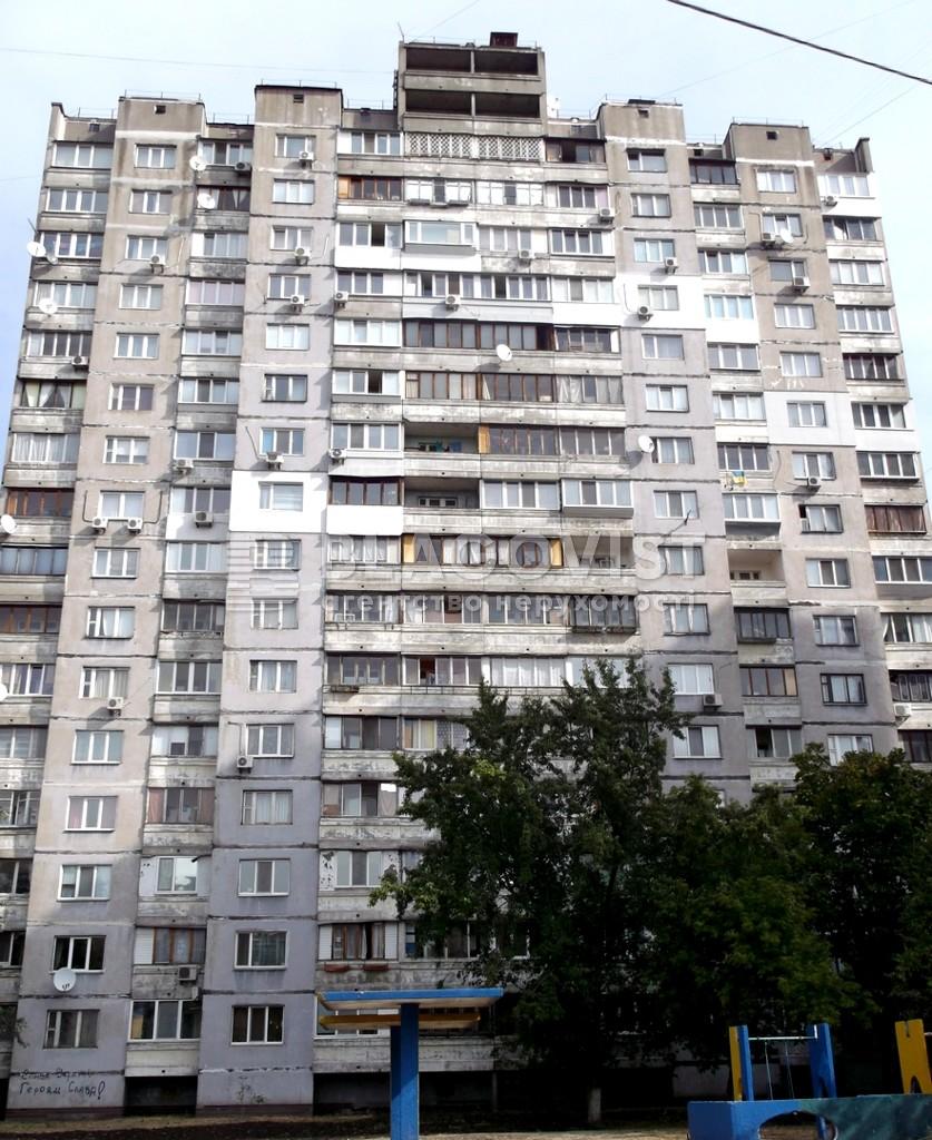 Квартира D-36901, Закревского Николая, 35, Киев - Фото 1