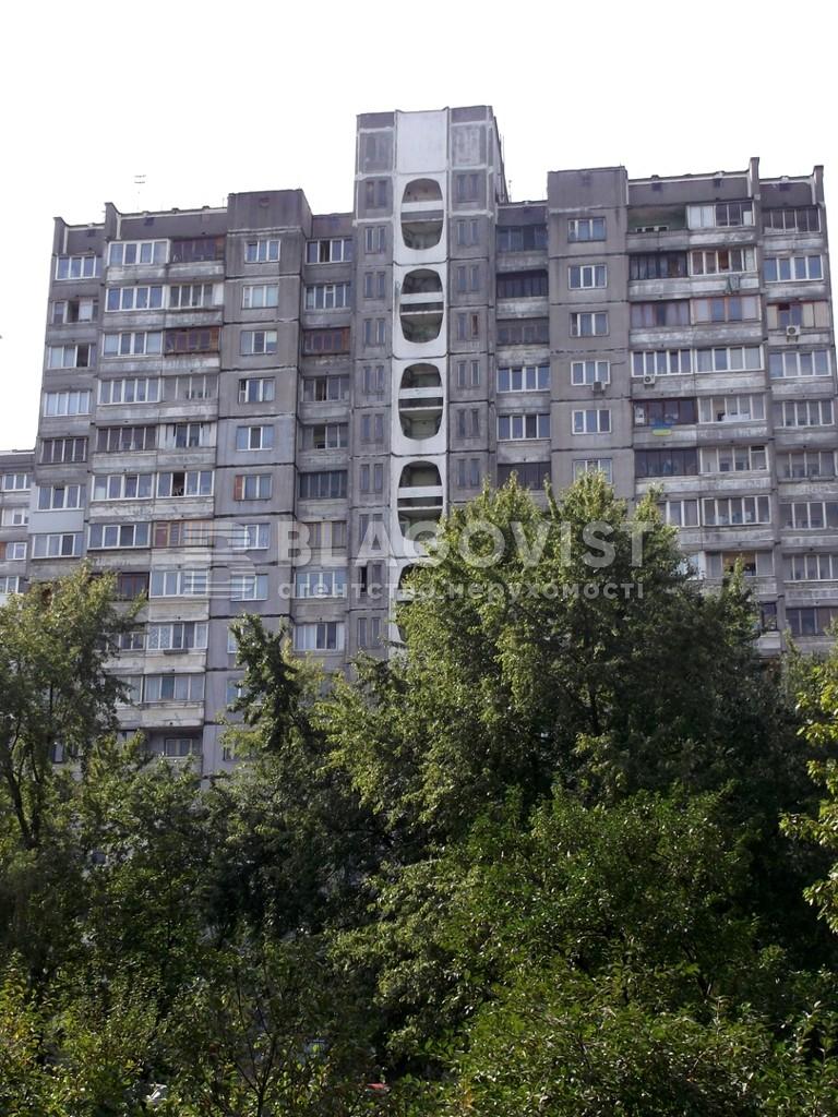 Квартира D-36901, Закревского Николая, 35, Киев - Фото 2