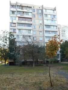 Квартира Оболонский просп., 11а, Киев, A-109450 - Фото