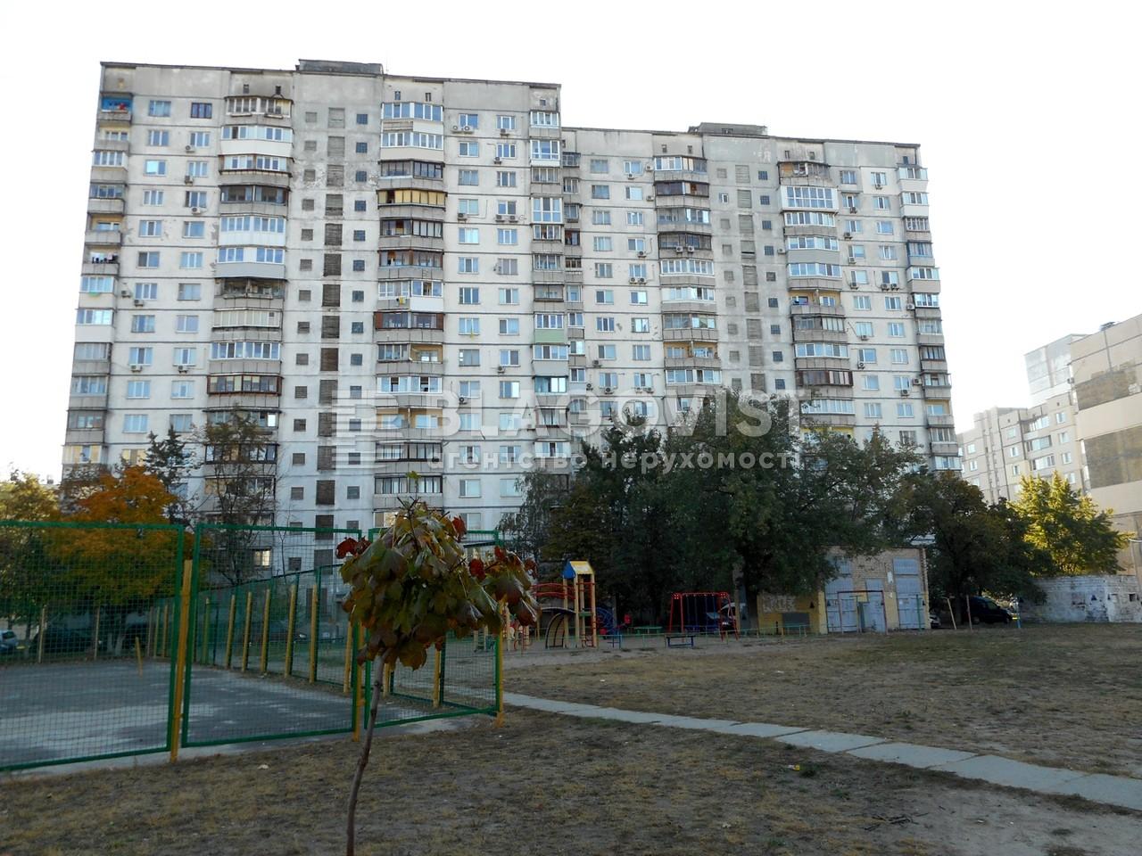 Квартира Z-806038, Оболонский просп., 13, Киев - Фото 2