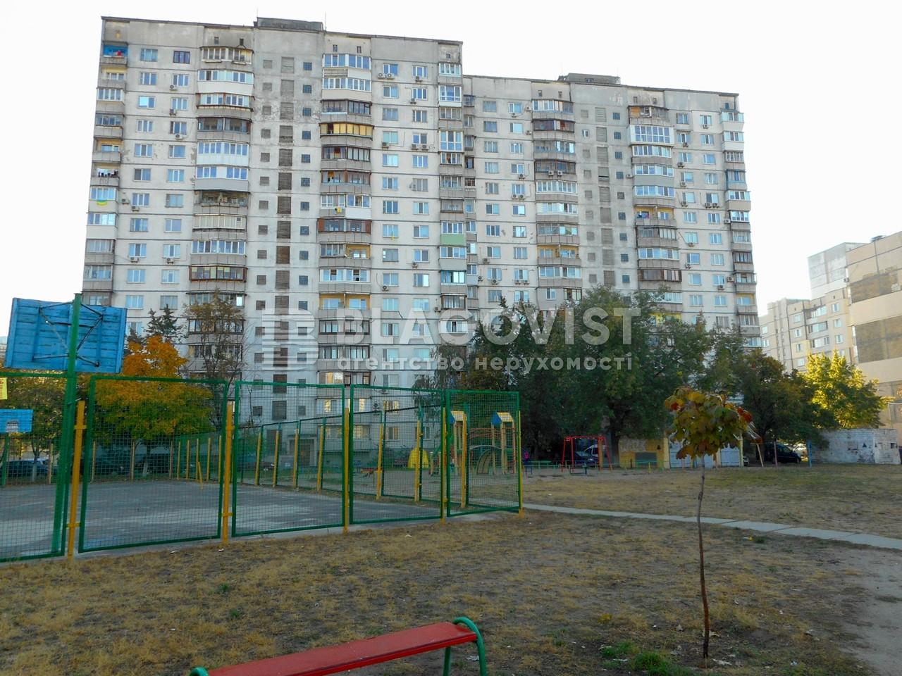 Квартира Z-806038, Оболонский просп., 13, Киев - Фото 1