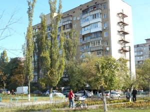Квартира Оболонський просп., 15а, Київ, Z-711455 - Фото