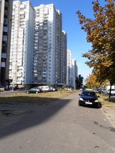 Нежилое помещение, Градинская, Киев, Z-73204 - Фото2