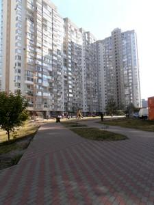 Квартира Градинская, 5, Киев, Z-814179 - Фото2