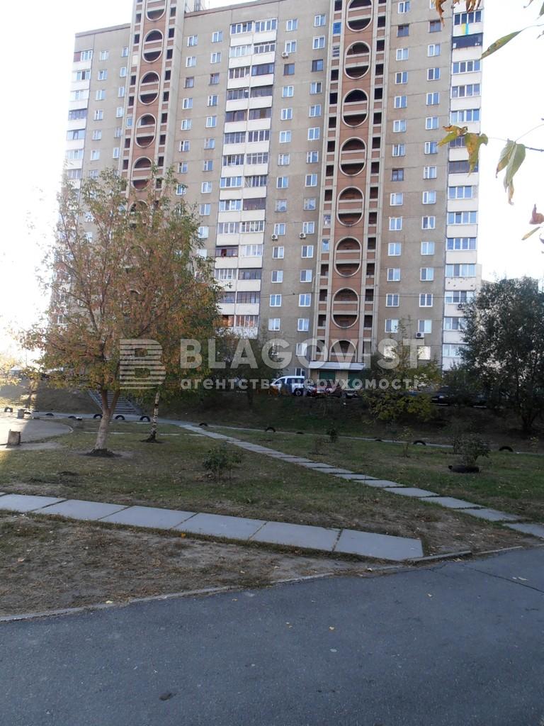 Квартира E-39820, Градинская, 6а, Киев - Фото 2