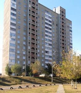 Квартира Градинська, 6а, Київ, E-39820 - Фото 1