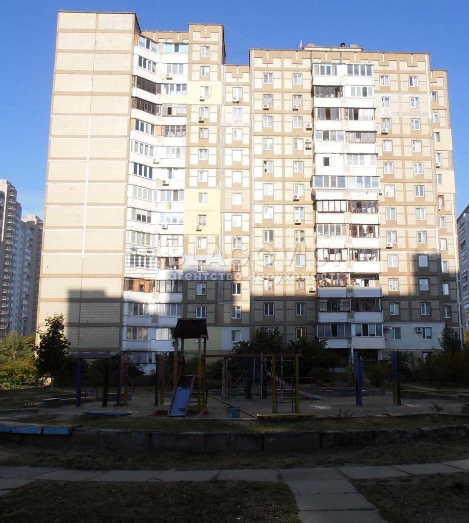 Квартира R-39351, Градинская, 10, Киев - Фото 1