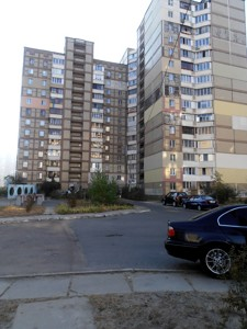 Квартира R-39351, Градинская, 10, Киев - Фото 2