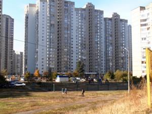 Квартира Градинська, 11, Київ, X-32687 - Фото1