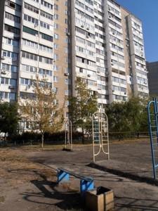 Квартира Градинская, 14, Киев, Z-631926 - Фото