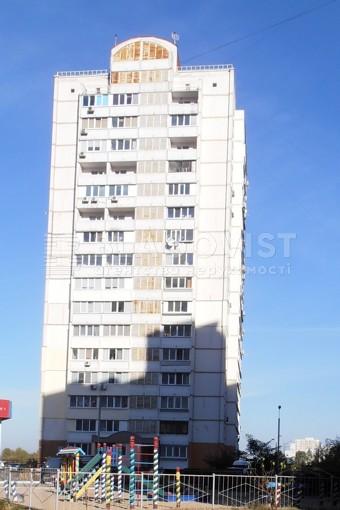 Квартира, Q-1154, 20