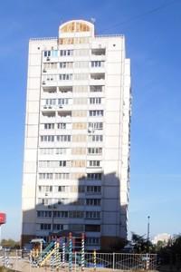 Квартира Градинська, 20, Київ, Q-1154 - Фото