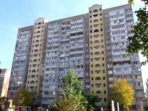 Квартира Маяковского Владимира просп., 4в, Киев, J-15045 - Фото 31