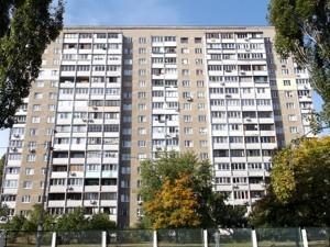 Квартира Маяковского Владимира просп., 4в, Киев, J-15044 - Фото