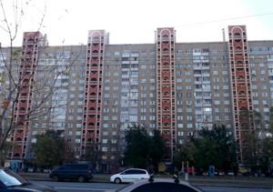 Офіс, X-9352, Маяковського Володимира просп., Київ - Фото 3