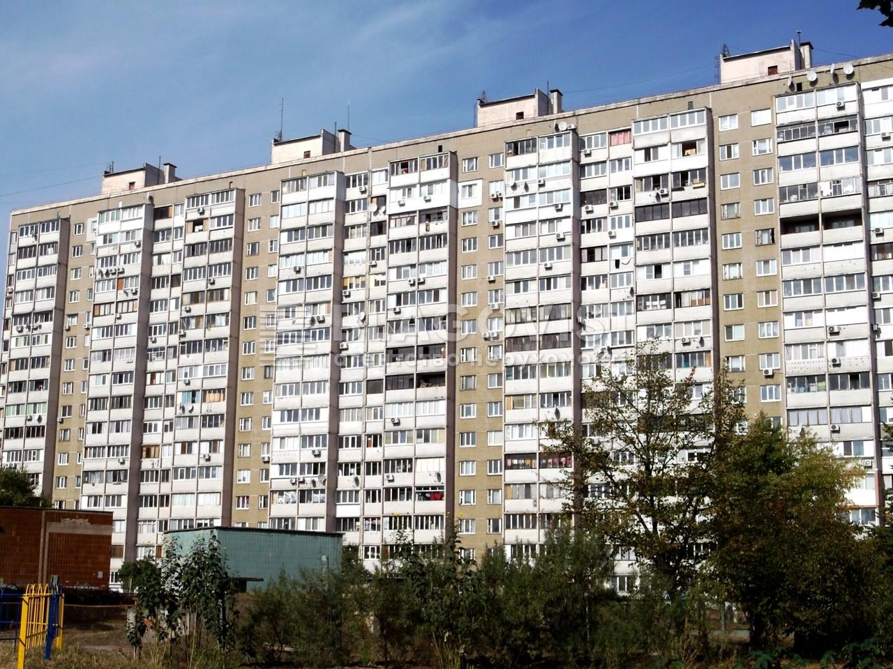 Офіс, X-9352, Маяковського Володимира просп., Київ - Фото 2