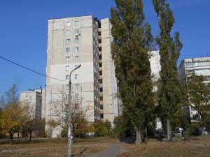 Квартира Гайдай Зои, 3а, Киев, A-111254 - Фото