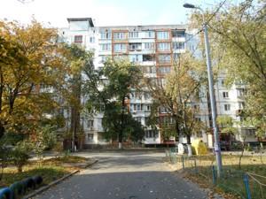 Квартира Тимошенко Маршала, 1, Киев, Z-1316810 - Фото
