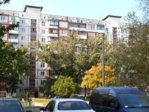 Apartment Tymoshenka Marshala, 1, Kyiv, Z-1316810 - Photo2
