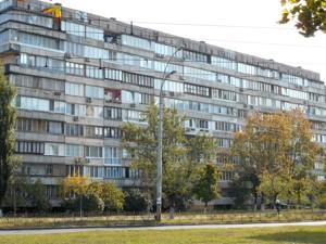 Квартира Малиновського Маршала, 1, Київ, F-44960 - Фото 9
