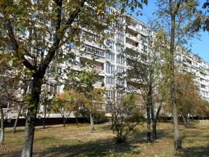 Квартира Малиновського Маршала, 3б, Київ, Z-627764 - Фото