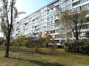 Квартира Малиновского Маршала, 3б, Киев, Z-627764 - Фото2