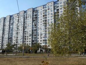 Квартира Малиновського Маршала, 7а, Київ, X-15169 - Фото