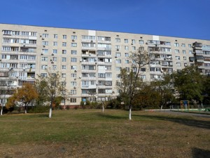 Квартира Малиновського Маршала, 11, Київ, Z-449737 - Фото1