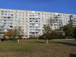 Квартира Малиновского Маршала, 11, Киев, R-5419 - Фото