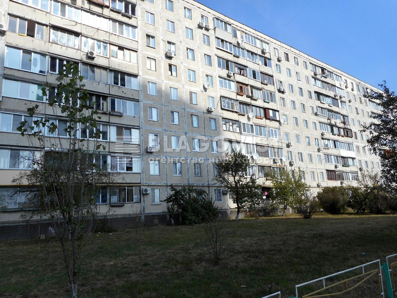 Квартира C-108589, Малиновського Маршала, 13, Київ - Фото 2