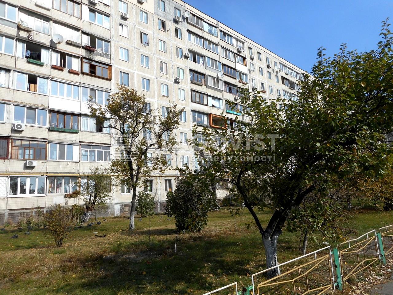 Квартира C-108589, Малиновського Маршала, 13, Київ - Фото 1