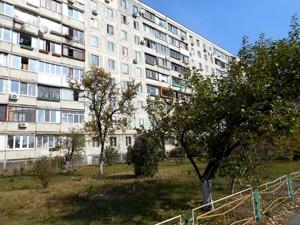 Квартира Малиновського Маршала, 13, Київ, Z-709551 - Фото