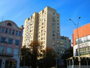 Офис, Левандовская (Анищенко), Киев, Z-97458 - Фото2