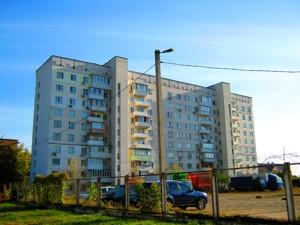 Квартира Горловская, 220, Киев, H-46092 - Фото 6