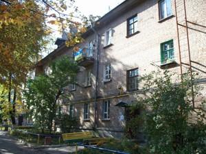 Квартира Червонозаводской пер., 7/5, Киев, Z-492256 - Фото 2