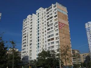 Квартира Бажана Николая просп., 7, Киев, A-107165 - Фото1