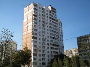 Квартира Бажана Николая просп., 7, Киев, A-107165 - Фото2