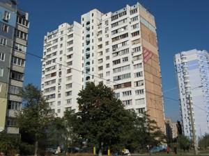 Квартира Бажана Николая просп., 7, Киев, A-107165 - Фото3