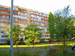 Квартира Бажана Николая просп., 7а, Киев, R-25316 - Фото2