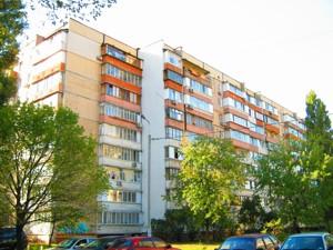 Квартира Бажана Николая просп., 7а, Киев, R-25316 - Фото3