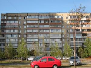 Квартира Бажана Николая просп., 7а, Киев, H-48905 - Фото1