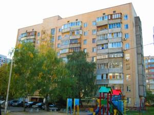 Квартира Бажана Николая просп., 7в, Киев, H-39245 - Фото2