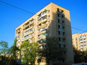 Квартира Бажана Николая просп., 7в, Киев, H-39245 - Фото1