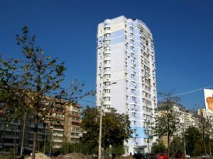 Квартира Бажана Николая просп., 7ж, Киев, P-28847 - Фото1