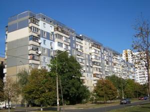 Офіс, Бажана Миколи просп., Київ, Z-754582 - Фото