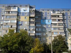 Квартира H-34194, Бажана Миколи просп., 7и, Київ - Фото 2