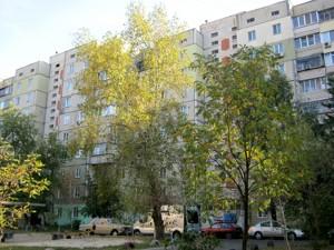 Квартира H-34194, Бажана Миколи просп., 7и, Київ - Фото 3