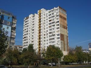 Квартира Бажана Николая просп., 9, Киев, X-27998 - Фото