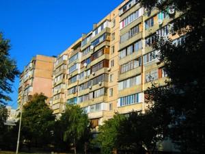 Квартира Бажана Николая просп., 9б, Киев, Z-733770 - Фото2